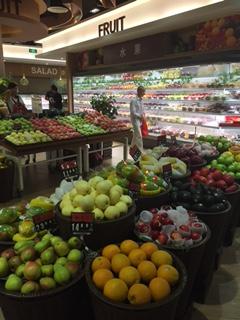Clifford Supermarket