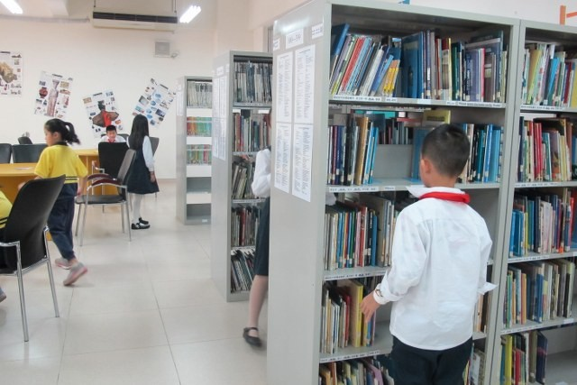 Upper Elementary Library