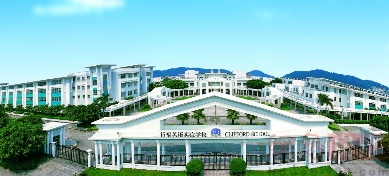 Clifford School Main Gate