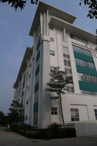 International Program Building