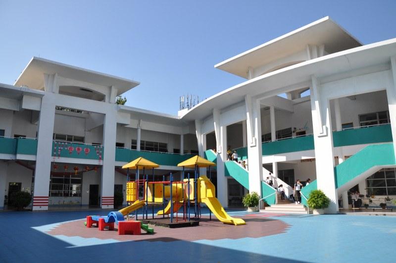 Bilingual Kindergarten Playground