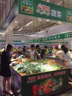 Wet Market - Organic Vegetables