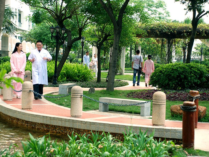 Clifford Hospital Garden