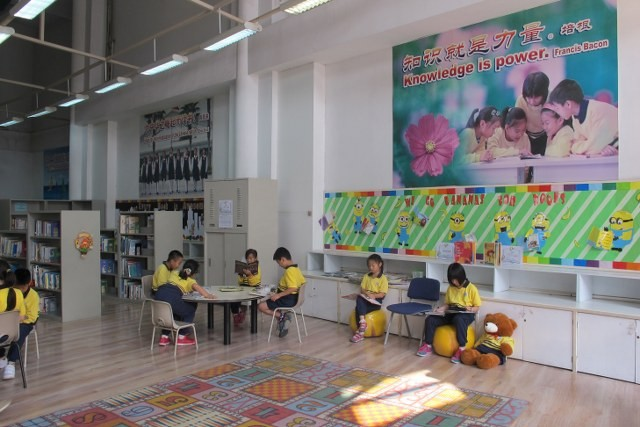 Lower Elementary Library