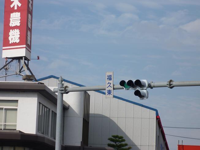 津幡方面よりお越しの方は この福久東を左折 目印は桐的ハウジングさん
