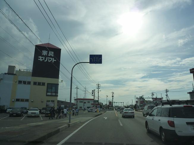 この福久東の交差点を左折です