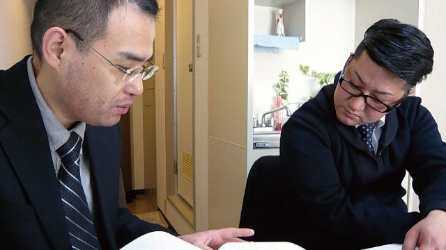 行政書士サポートオフィス横浜の事務所内