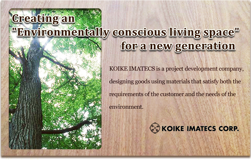 Environmentally conscious living space