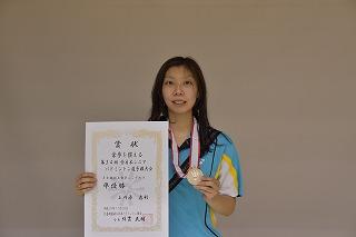 準優勝:上川原選手