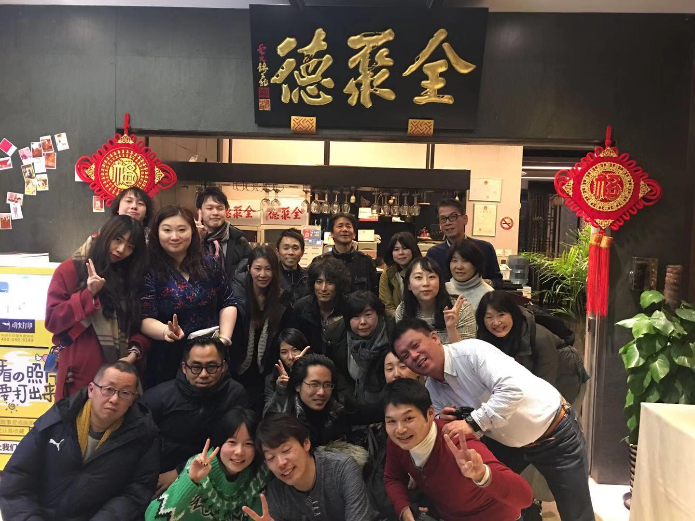 中国語会話コース 上海短期留学
