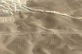 Новые рисунки на плато Наска, Перу, Южная Америка