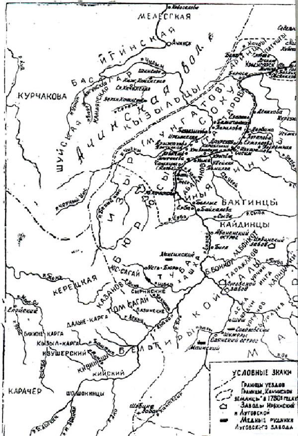 Карта 17 века