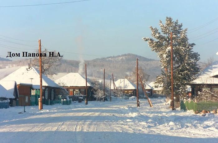 Дом Панова Н.А. с. Екатериновка