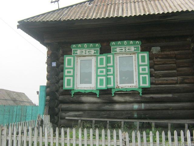 Дом Стахеевых