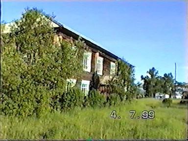 Екатерининская школа 1999 г.