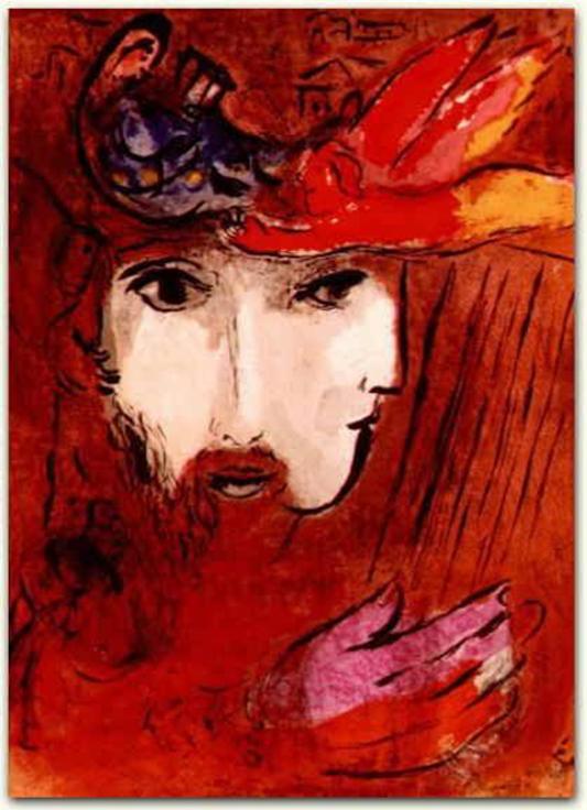 """M. Chagall, """"David e Betsabea"""" (1956)"""