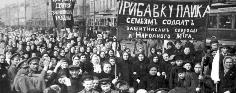 Mosca, marzo 1917