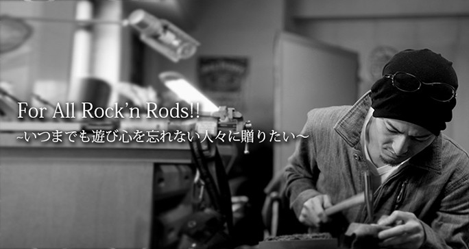 For All Rock'n Rods!! ~いつまでも遊び心を忘れない人々に贈りたい~** RD|OFFICIAL SITE ** シルバーアクセサリーブランド