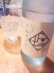 Women's Restaurant 塩サイダー
