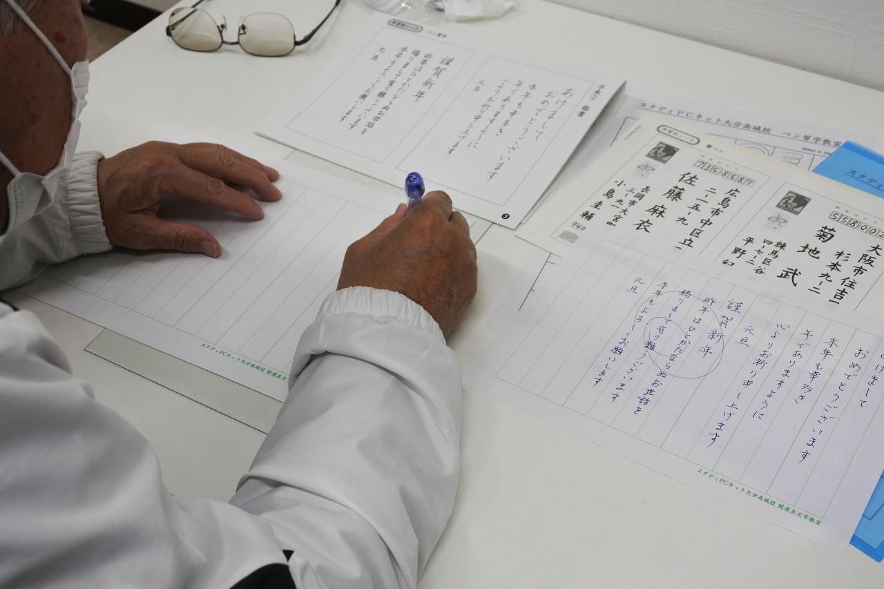2021年最初のペン習字教室は1月25日(月)の開催となります