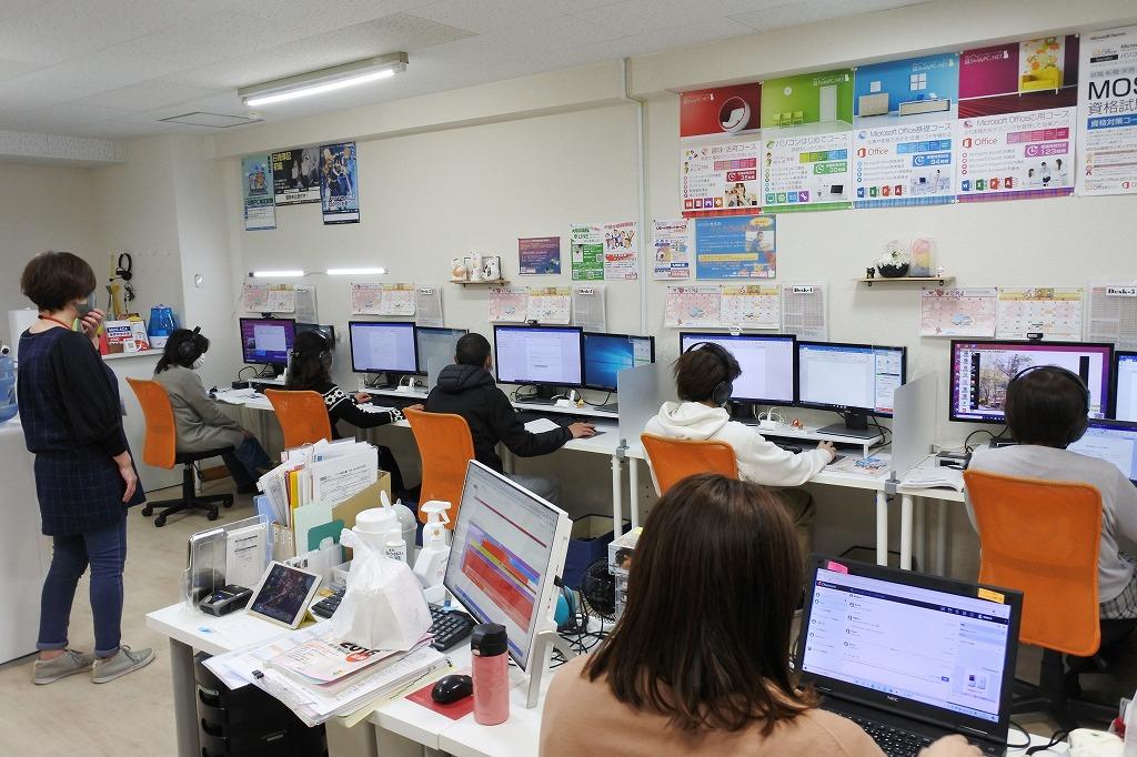 パソコン教室スタディPCネット大分高城校の混雑状況