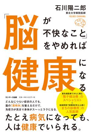 https://www.sunmark.co.jp/detail.php?csid=3698-5