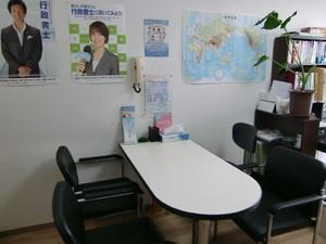 いまい行政書士事務所
