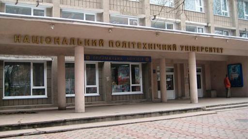 Бухгалтерские курсы Одесса + 1С.8.2 «Политех»