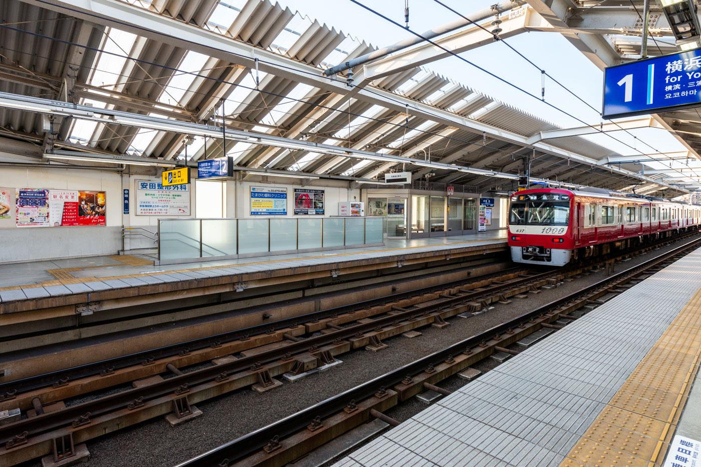 京急本線「雑色」駅1