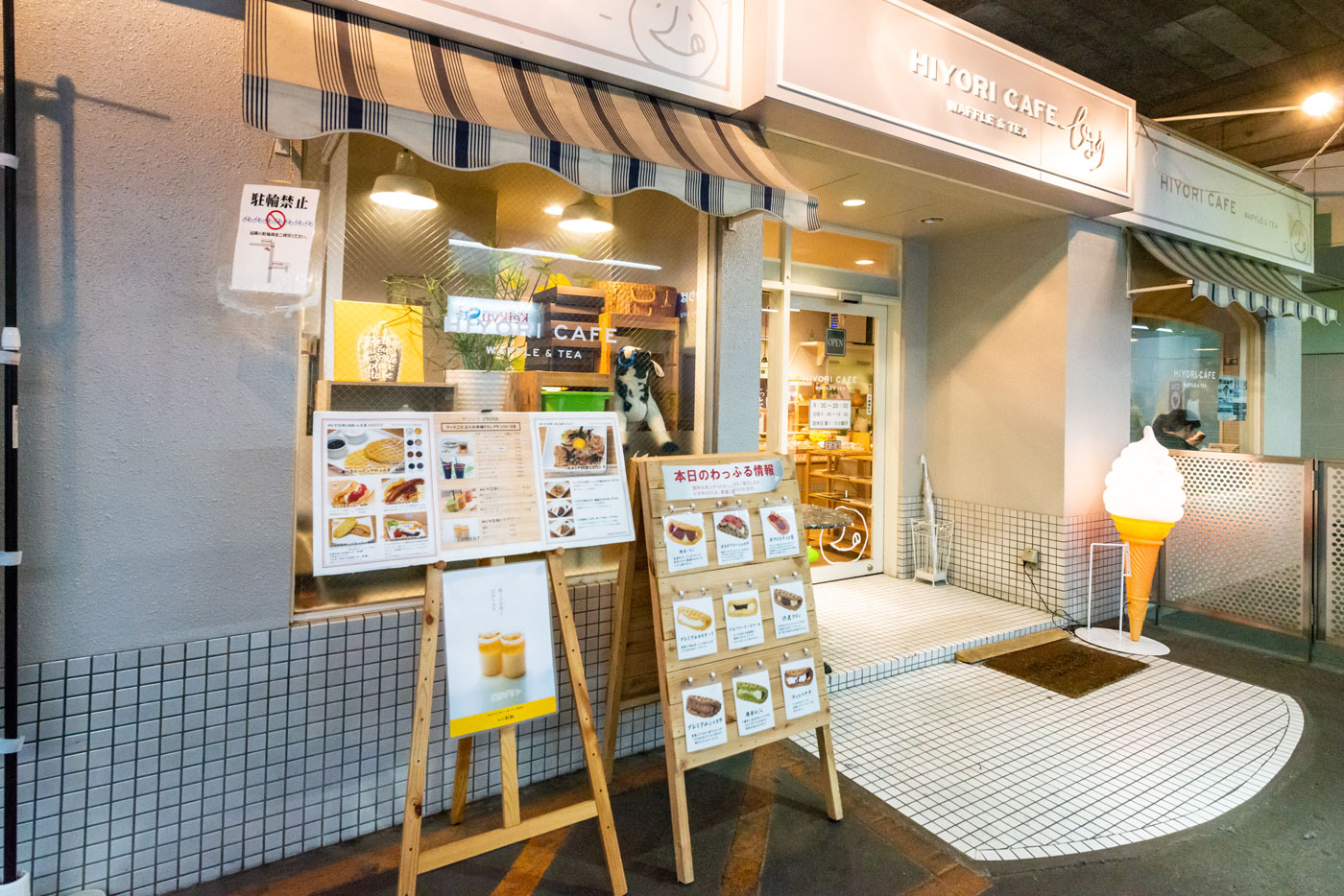 六郷土手駅出口のカフェ