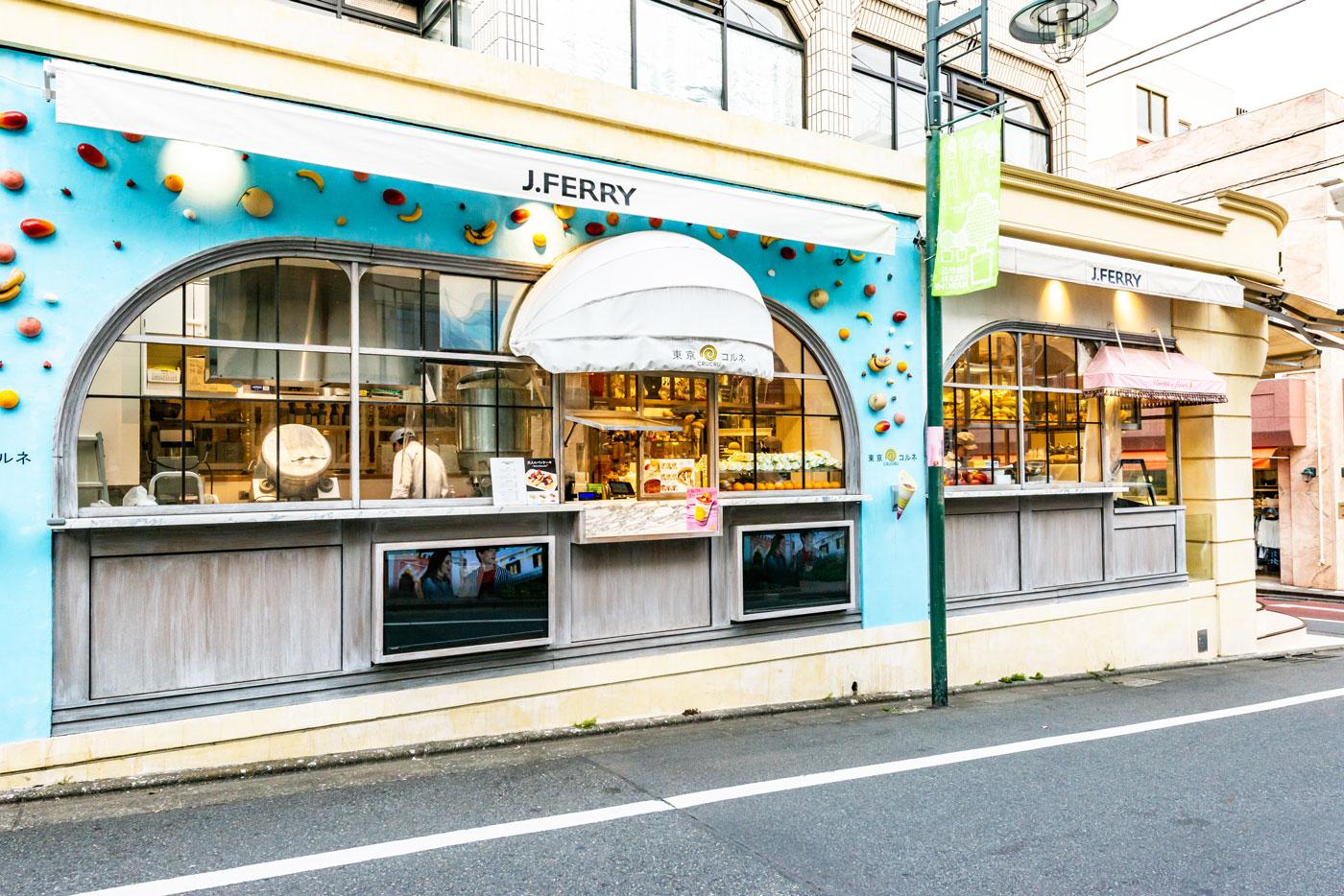 J.FERRY自由が丘店(500m)