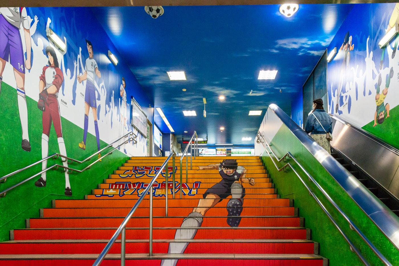 駅入り口の階段
