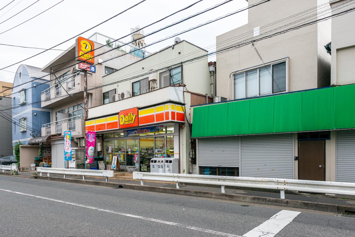 デイリーヤマザキ蕨北店(220m)