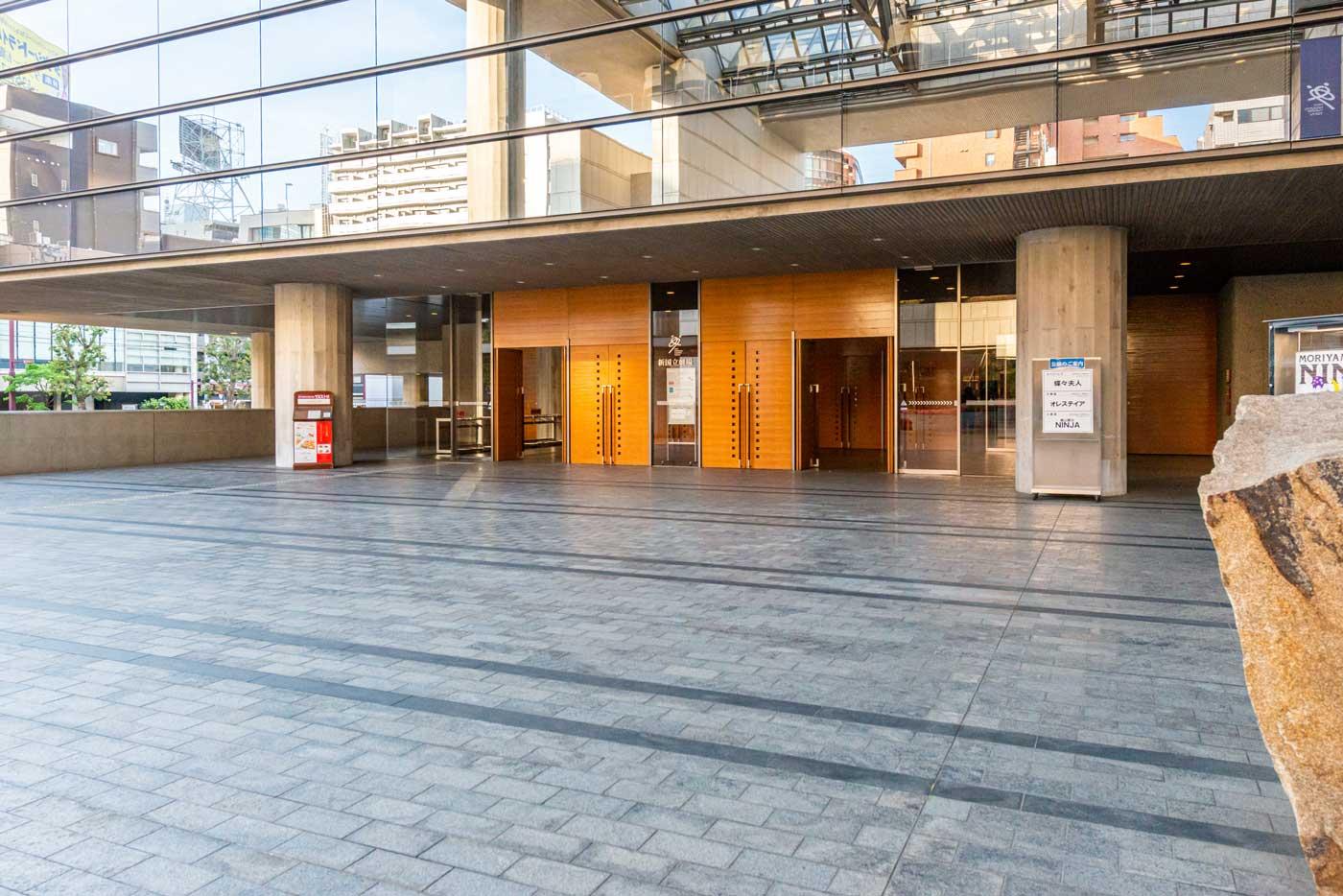 新国立劇場(600m)