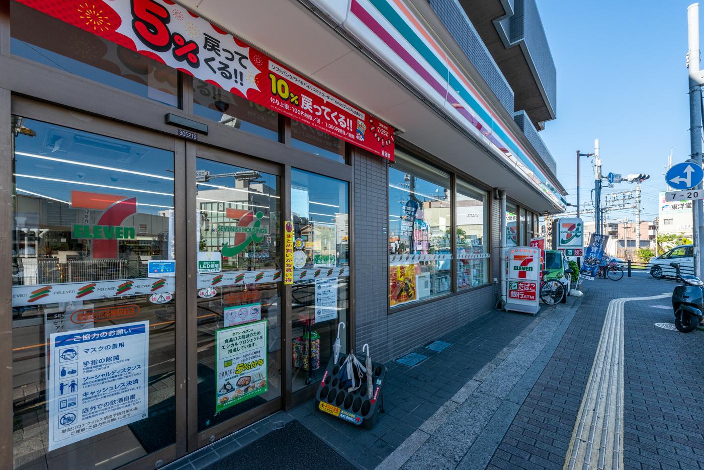 セブン・イレブン葛飾お花茶屋駅前店