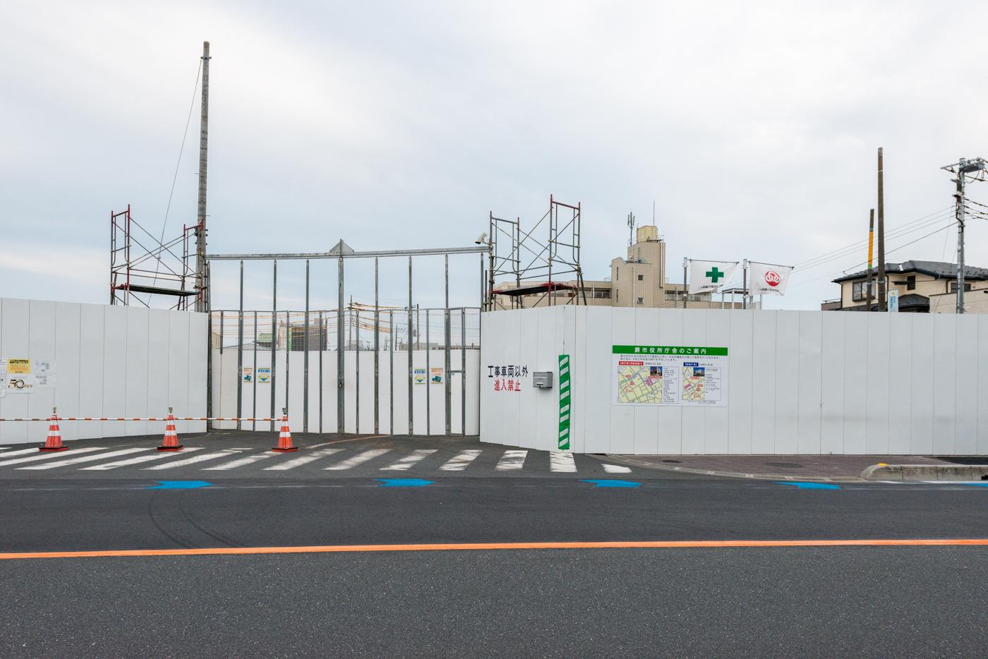 建設中の新庁舎(令和5年秋供用予定)