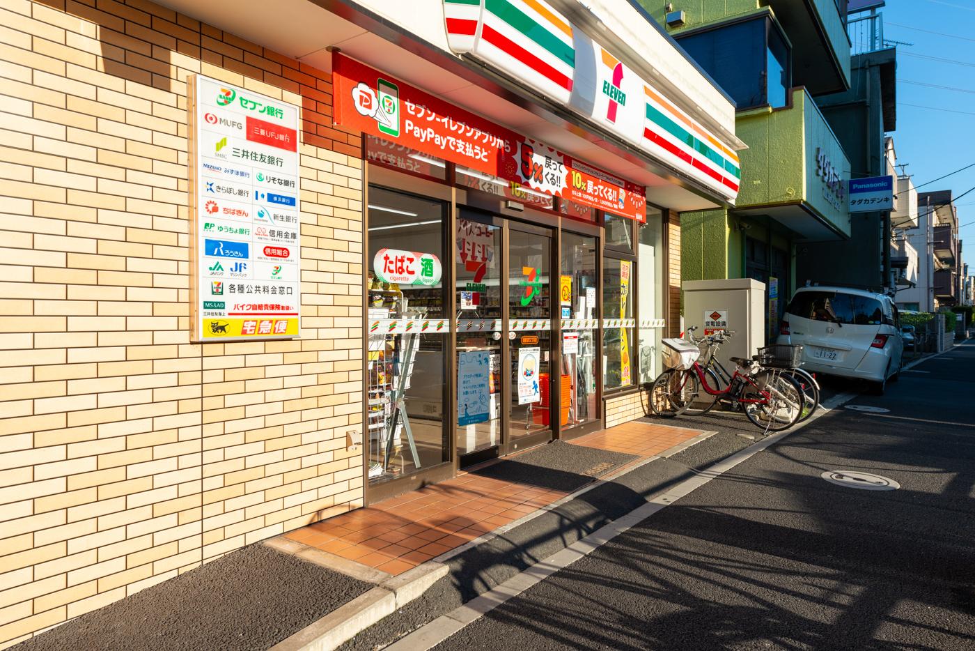 セブン・イレブン葛飾宝町2丁目店 (450m)