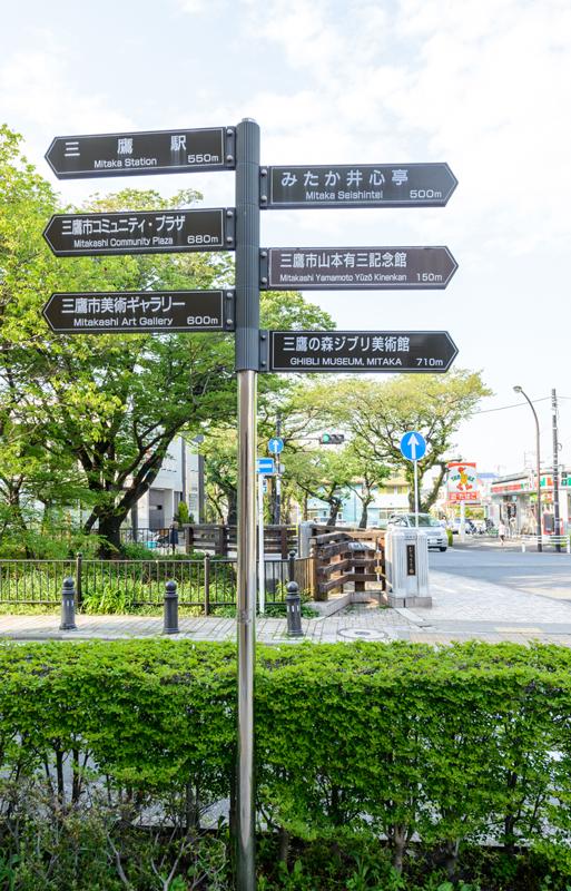 風の散歩道(むらさき橋)8
