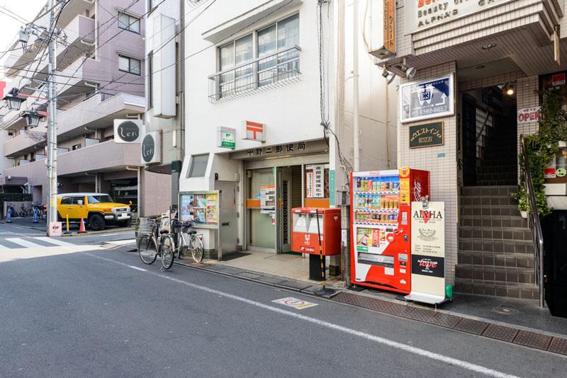 周辺環境2(中野三郵便局) 350m