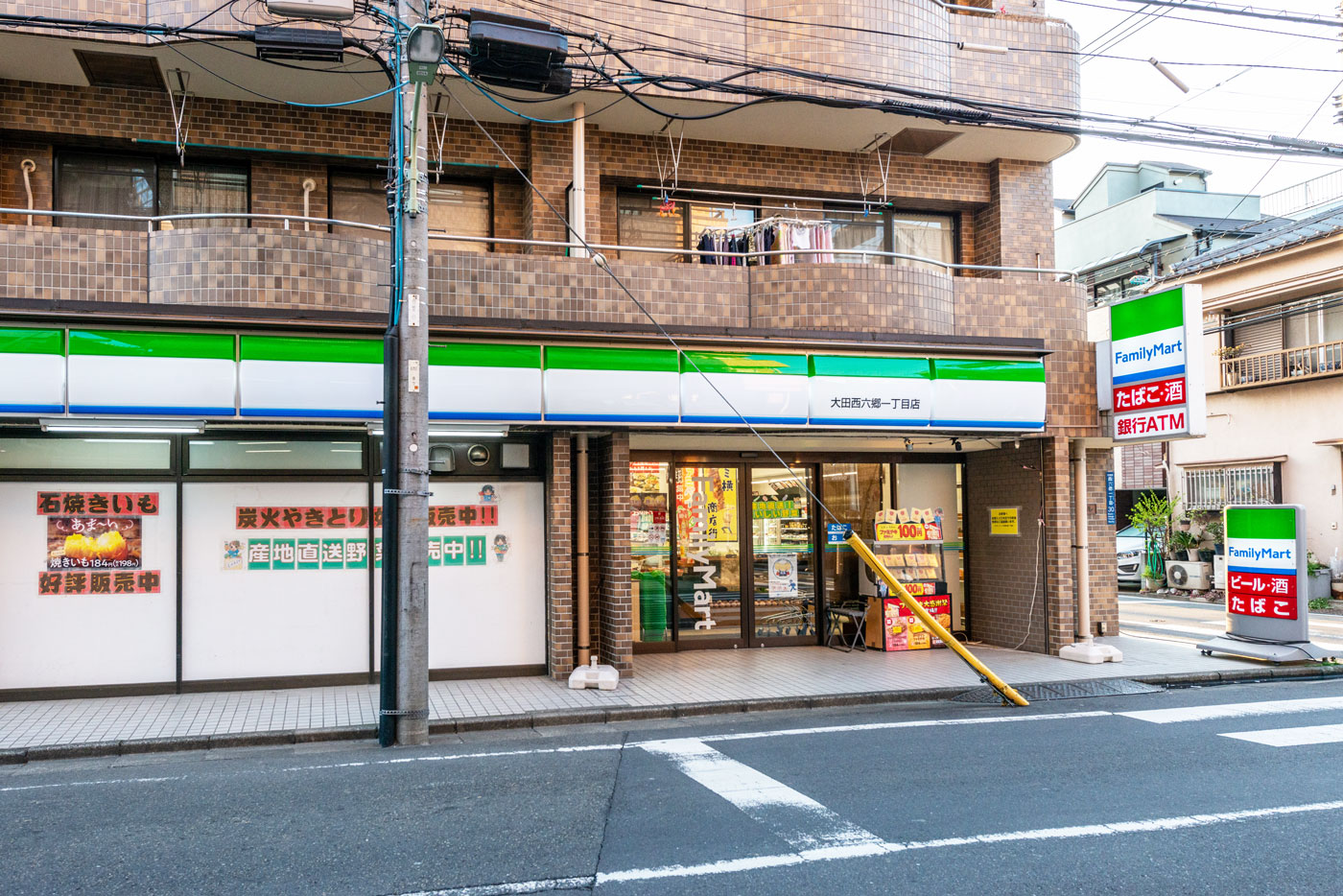 ファミリーマート大田西六郷一丁目店(180m)