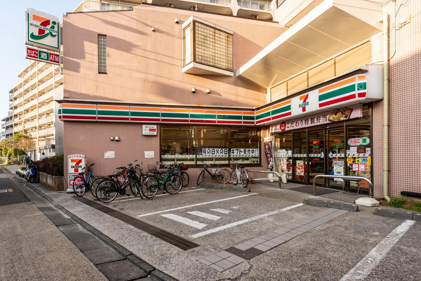 セブンイレブン西六郷4丁目店(20m)