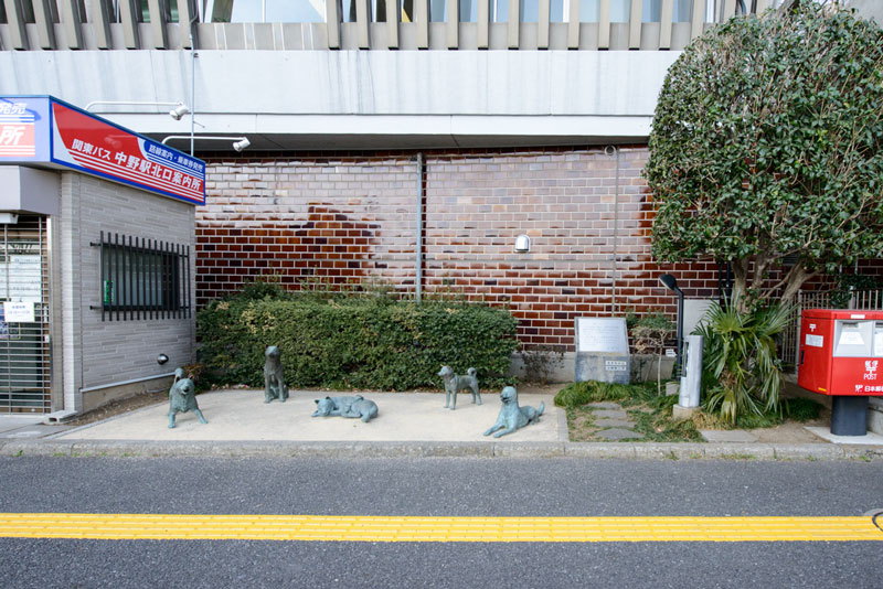区役所2(犬屋敷跡)