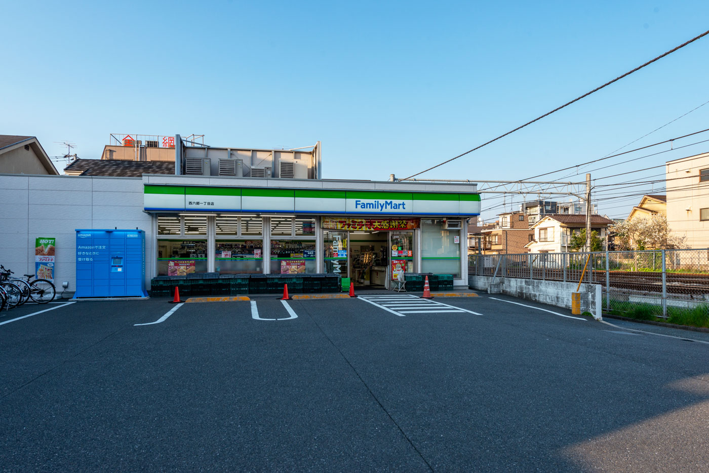 ファミリーマート西六郷一丁目店(750m)