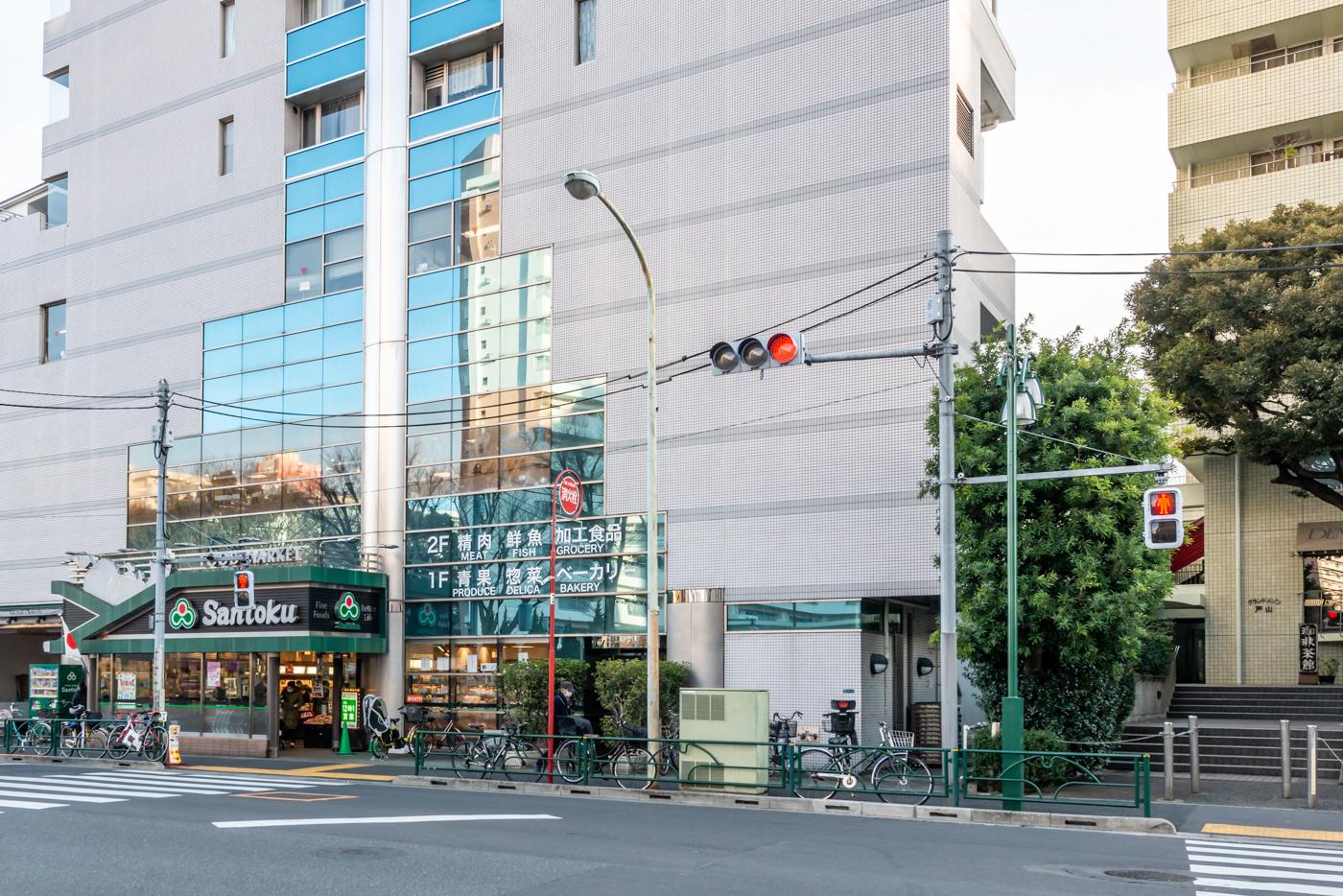 三徳新宿本店(300m)