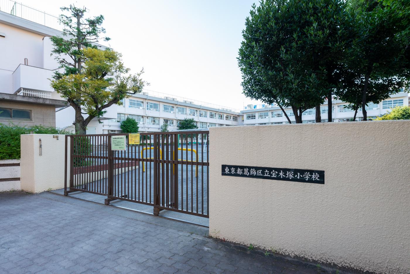 区立宝木塚小学校 (500m)