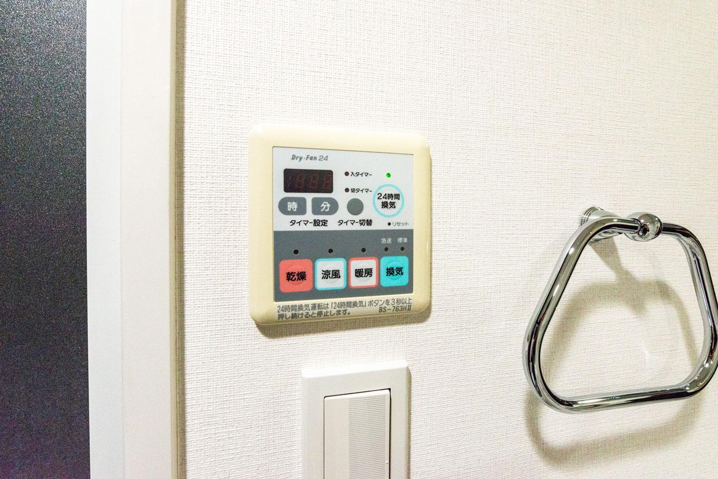 浴室のコントローラー
