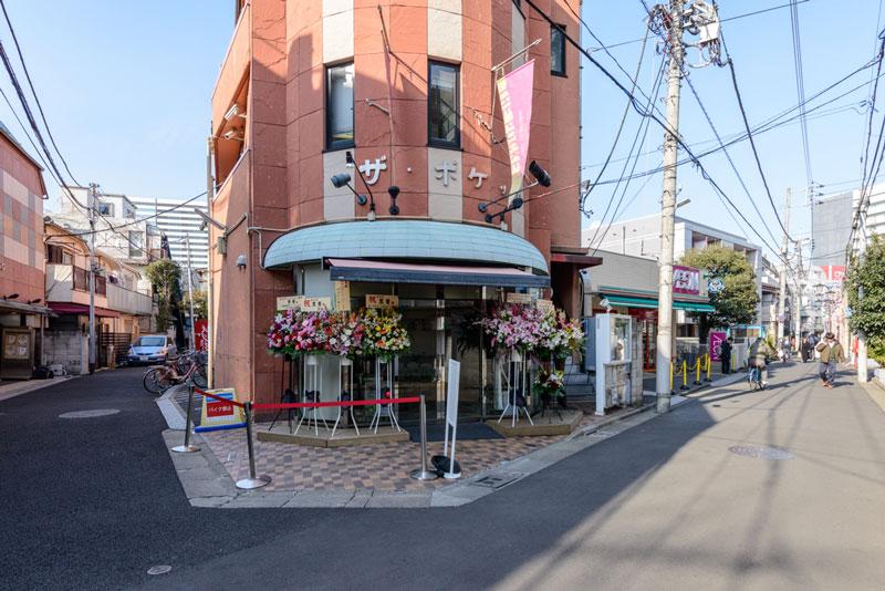 周辺環境4(劇場ザ・ポケット)89m
