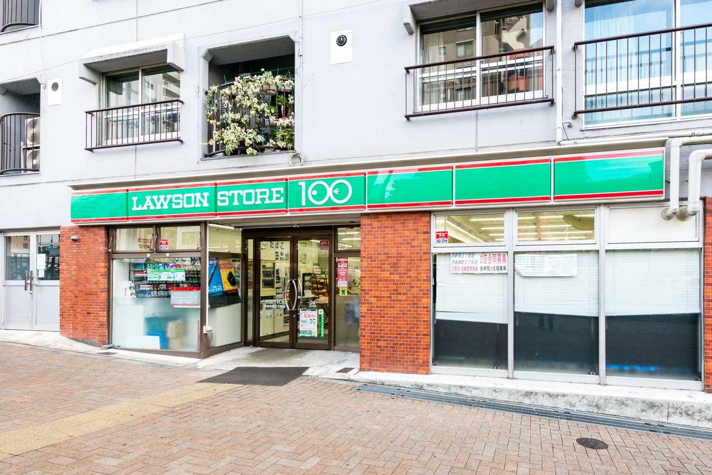 ローソンストア100渋谷本町三丁目店 94m