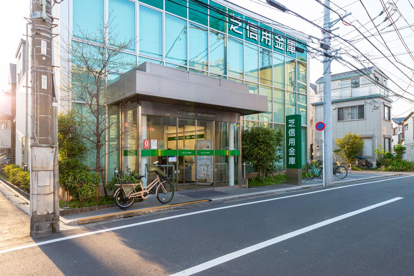 芝信金新蒲田支店(140m)