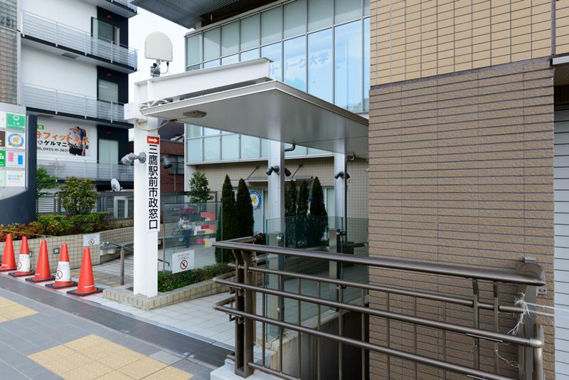 三鷹駅周辺2